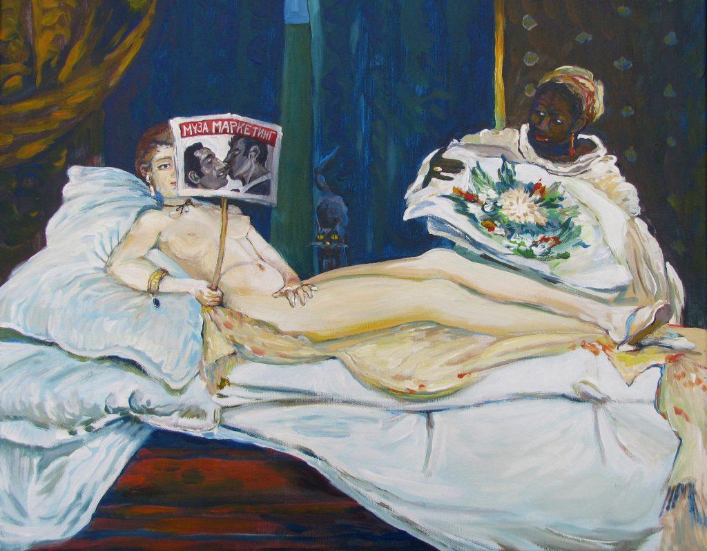 Vanessa Hadady, Propaganda retires Olympia and Venus, 2014